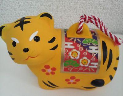 Katsuojitora_090108