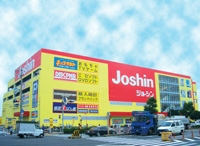 Shop_pic1085