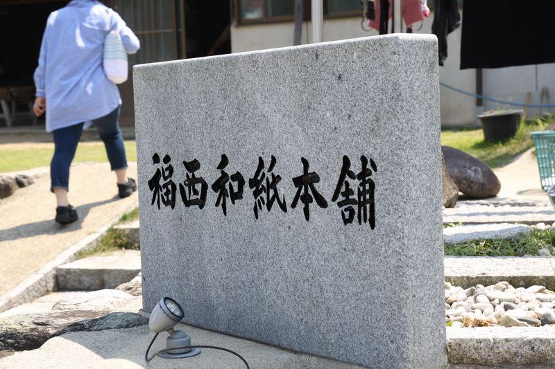 Yoshino02_120527