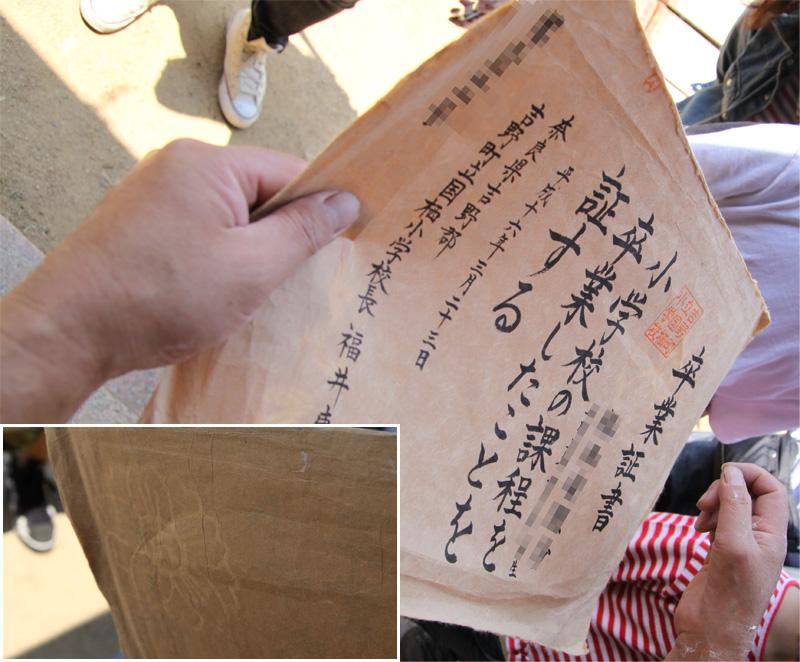 Yoshino08_120527